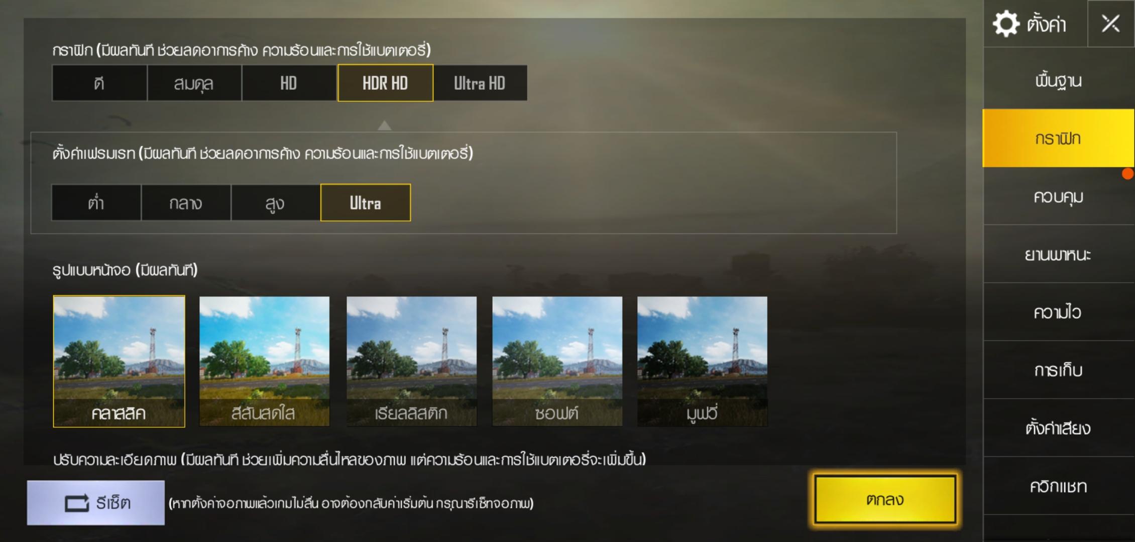 OnePlus 6T PUBG Mobile 2