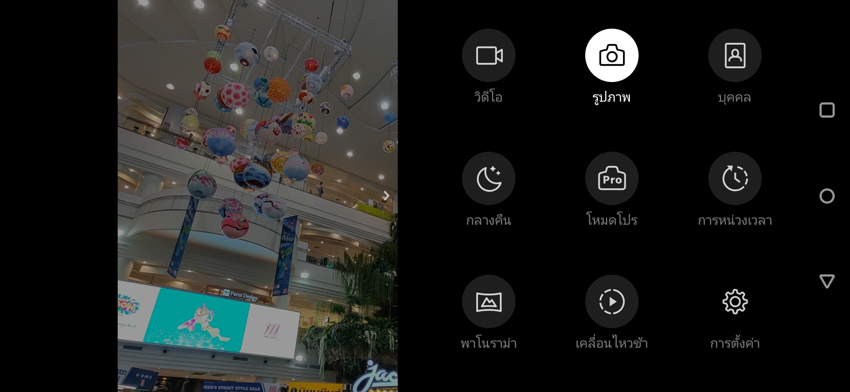 OnePlus 6T Screenshot 2
