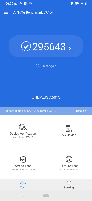 OnePlus 6T Screenshot 22