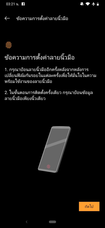 OnePlus 6T Screenshot 26