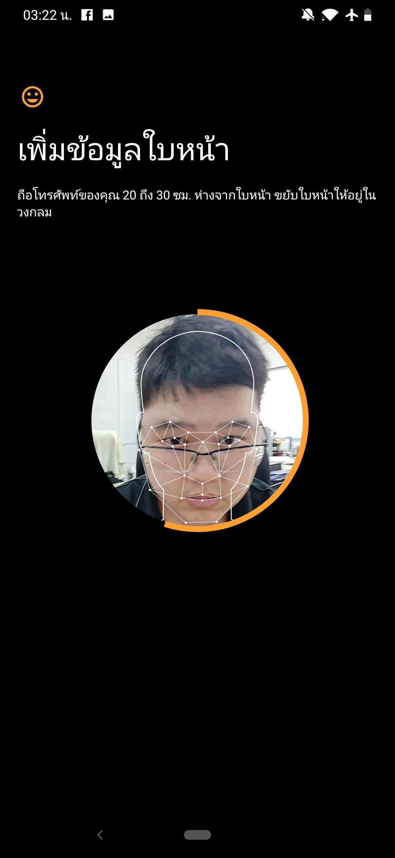 OnePlus 6T Screenshot 28