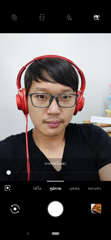 OnePlus 6T Screenshot 30