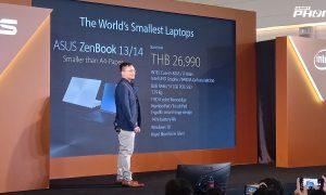 ASUS ZenBook 2019