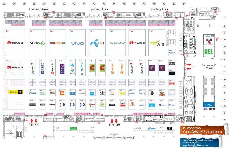 แผนที่งานมือถือ mobile expo