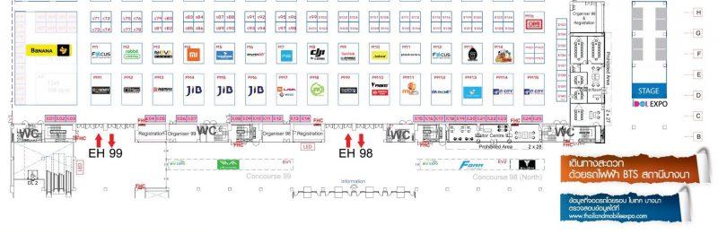 แผนที่งานมือถือ thailand mobile expo
