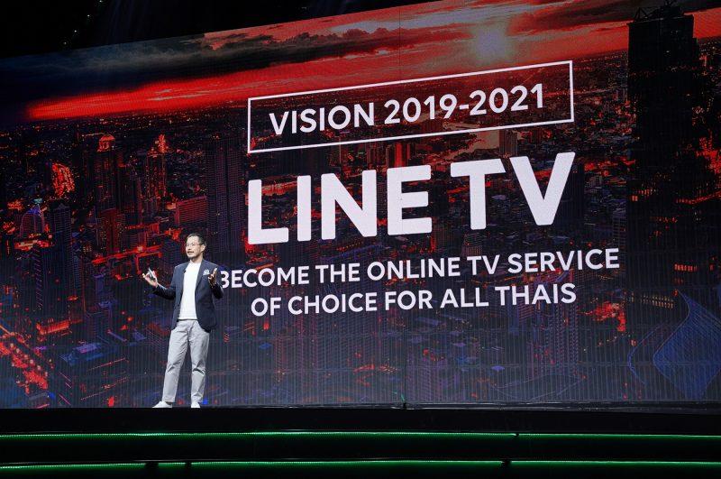 LINE TV No.1
