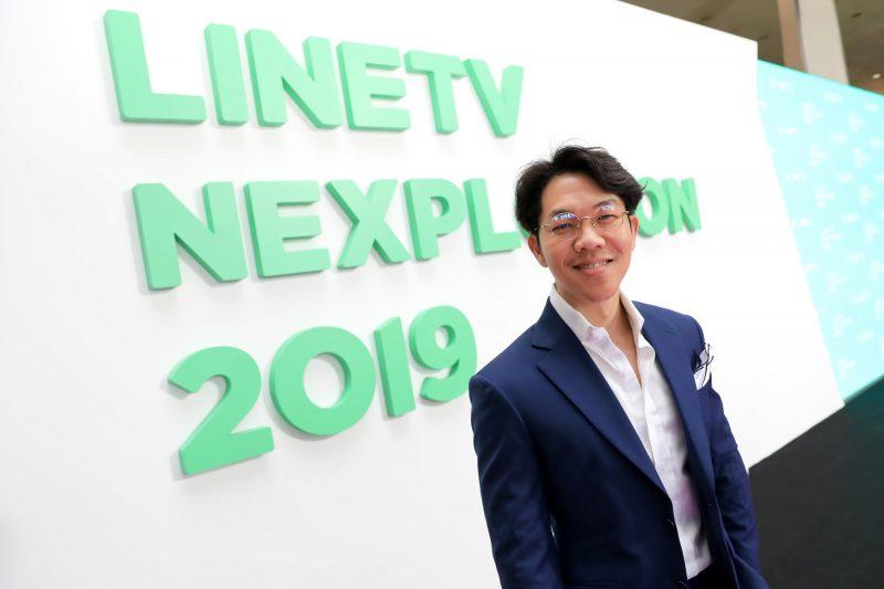 คุณนรสิทธิ์ สิทธิเวชวิจิตร ผู้อำนวยการฝ่ายขายและสื่อโฆษณา LINE ประเทศไทย