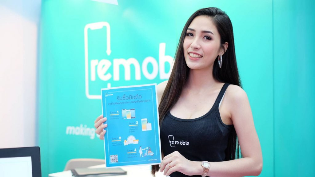 ซื้อมือถือใหม่ ขายเครื่องได้เลยที่บูธ remobie ในงาน Thailand Mobile Expo 2019