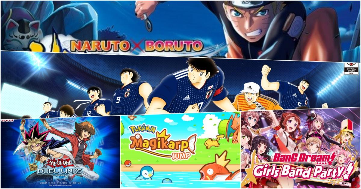 5 anime and manga games