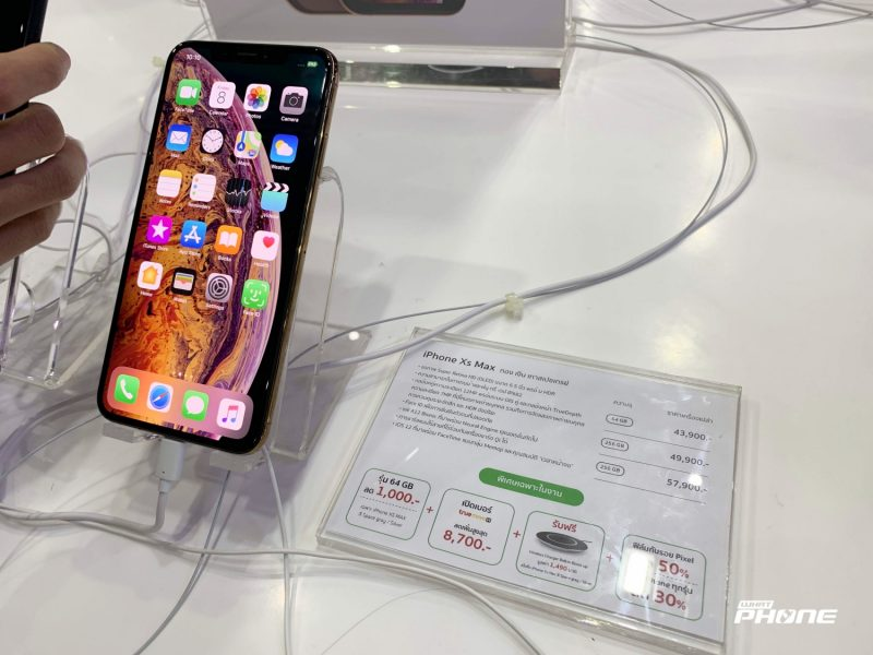 All iPhone TME 2019 FEB