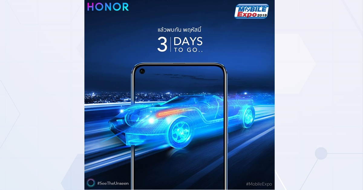 Honor view 20 thailand mobile expo 2019 7 10 for Thailand mobel