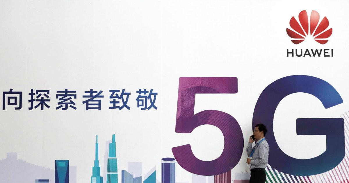 Huawei 5G Header