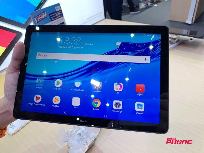 Huawei MediaPad T5 Preview