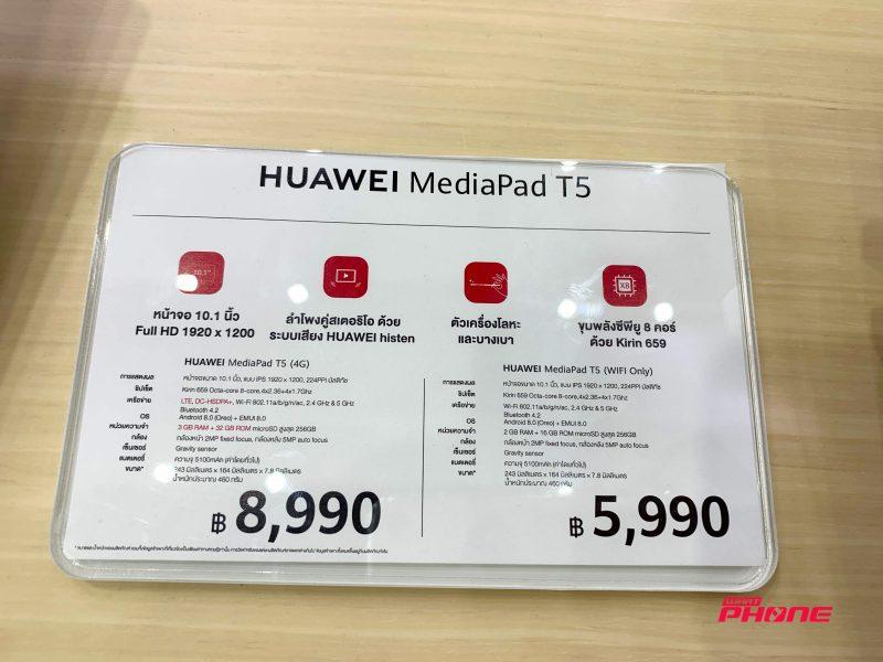 Huawei MediaPad T5 Specs Preview