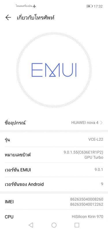 Huawei Nova 4 Screenshot