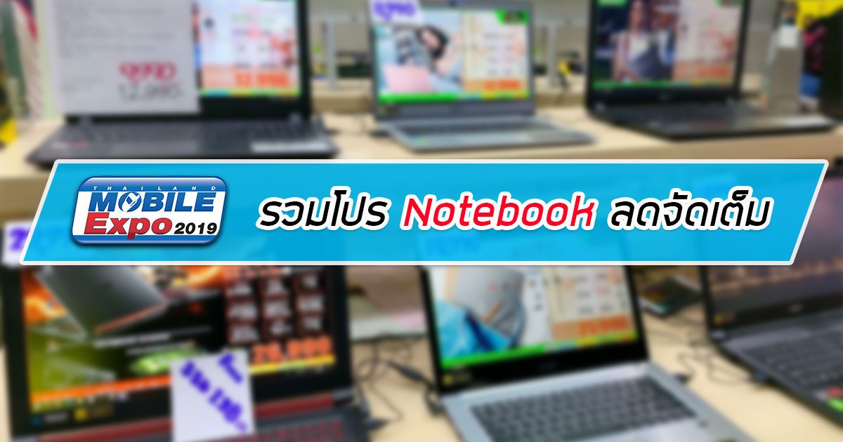 All Notebook TME 2019 FEB
