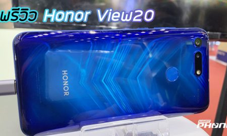 Preview honor view20