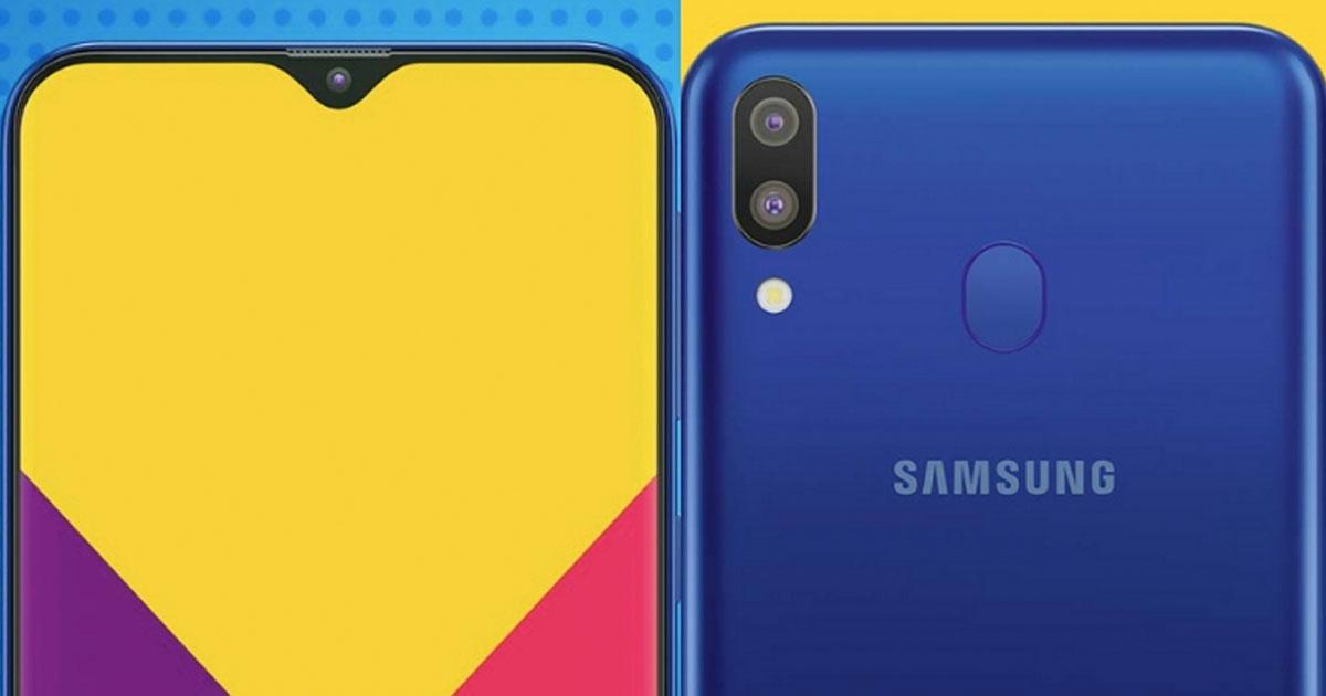 Samsung Galaxy M 2019