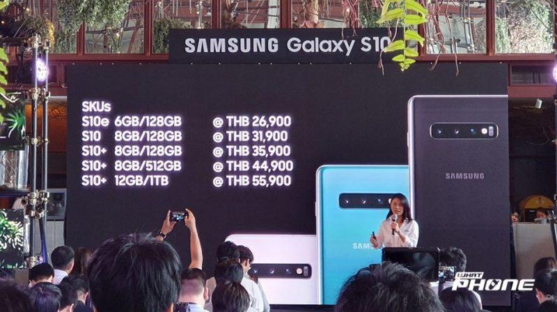 Samsung Galaxy S10 Series ราคา
