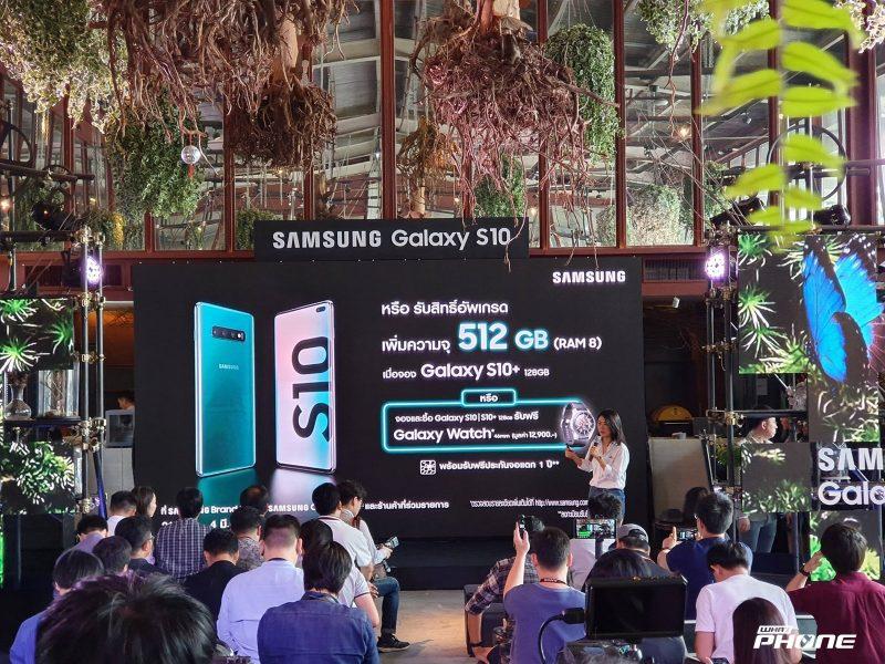 Samsung Galaxy S10 Series โปรจอง