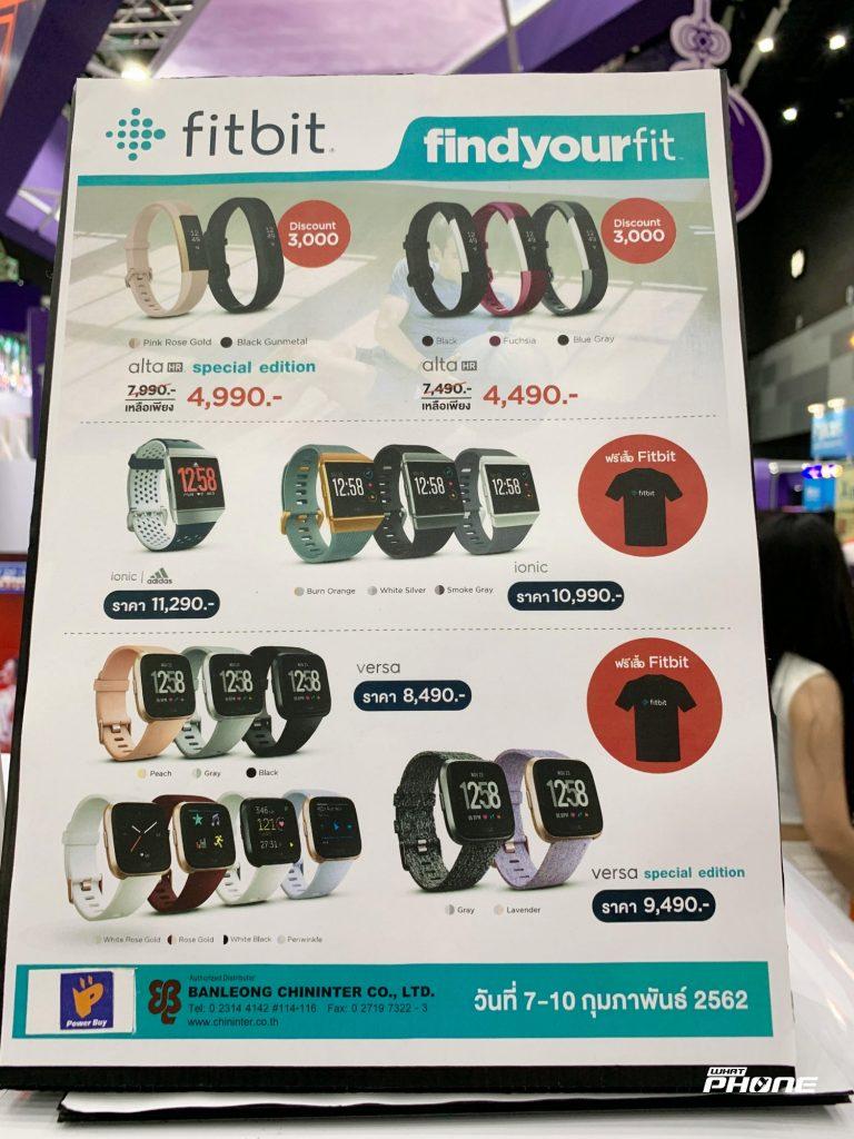 Smart Watch TME 2019 FEB