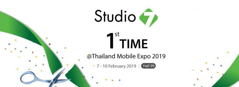 Studio 7 TMe 2019 FEB