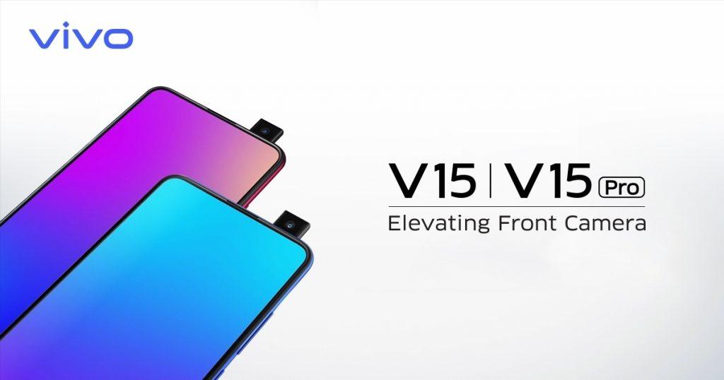 Vivo V15 and Vivo V15 Pro