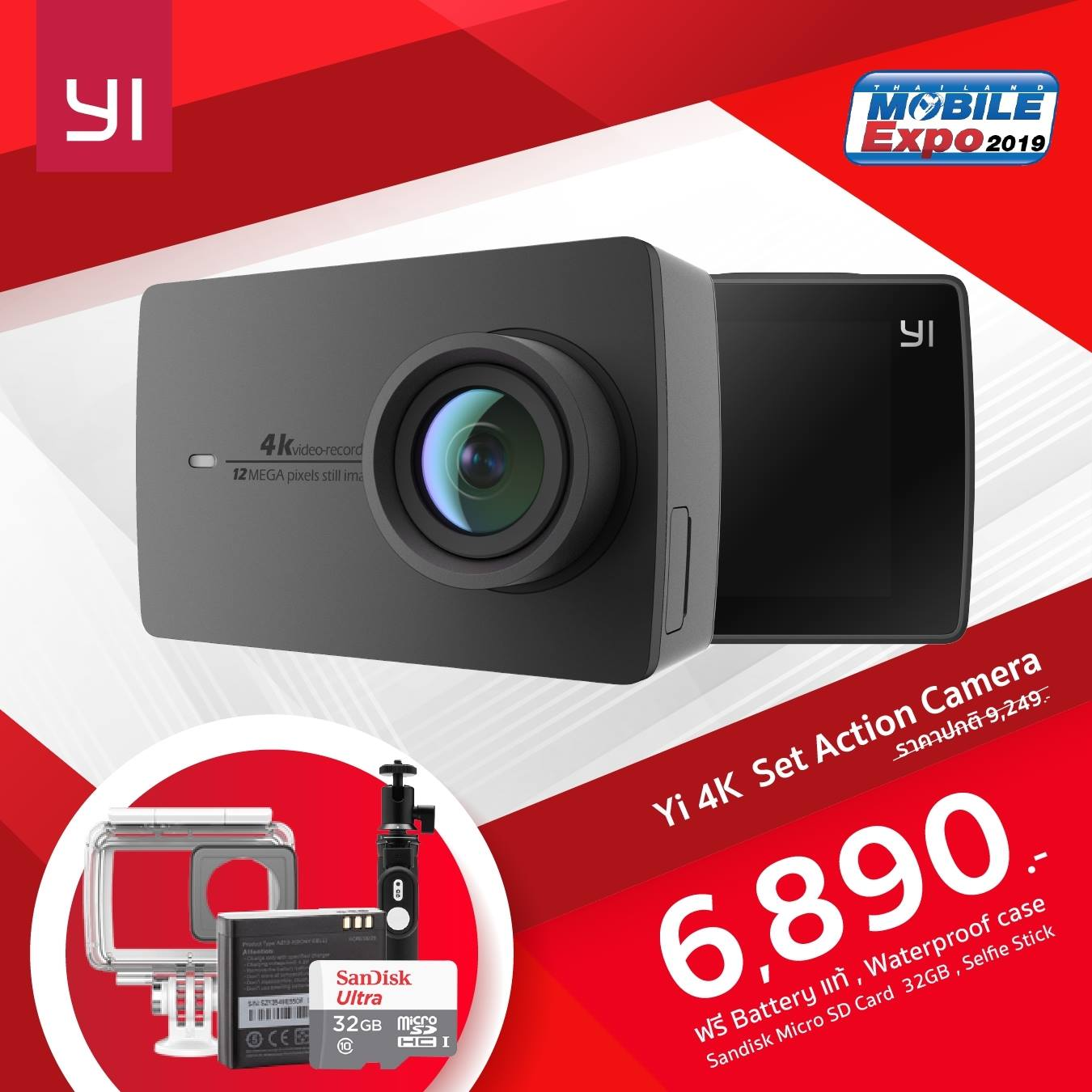 Yi Thailand Promotion TME 2019 FEB 6