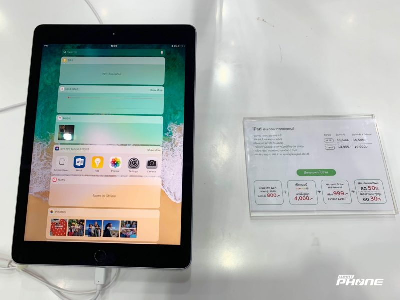 iPad TME 2019 FEB