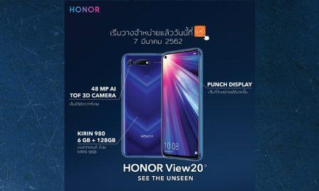 Honor View 20 ขาย
