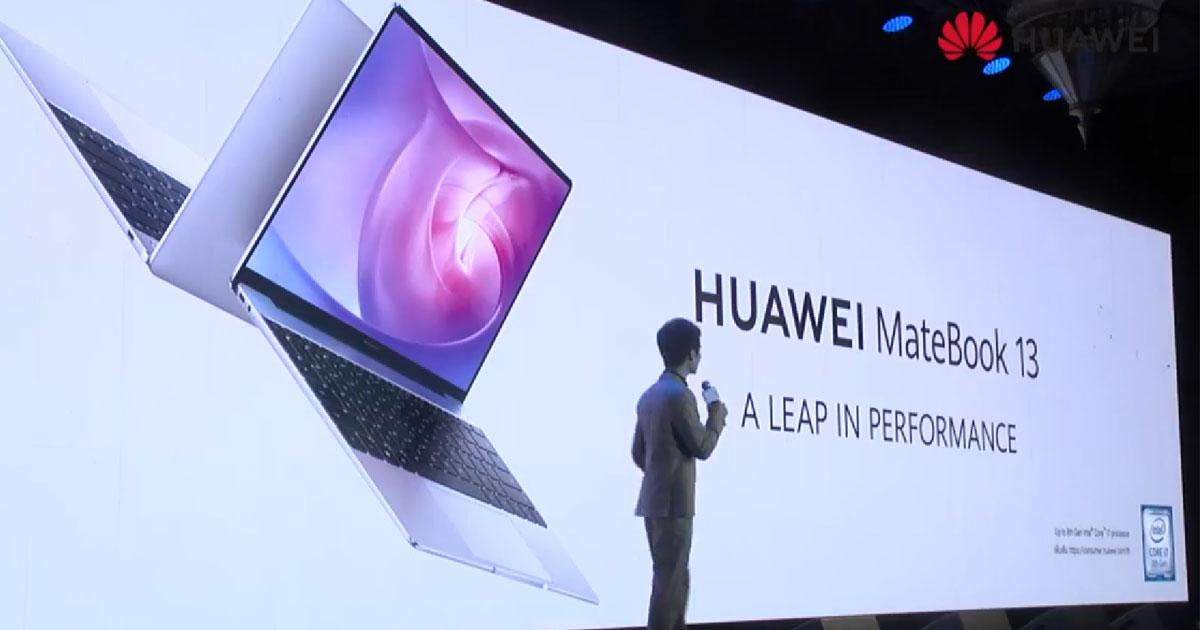 Huawei Matebook 13 ราคา