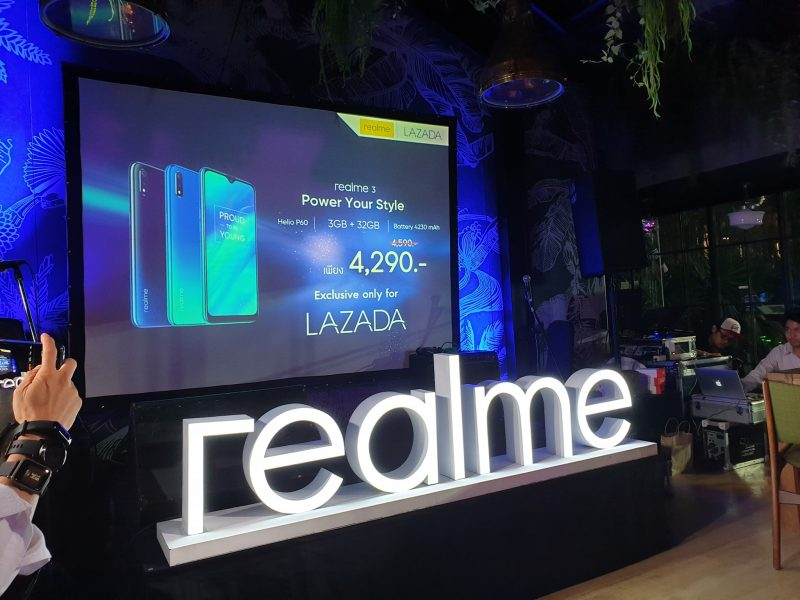 Realme 3 ราคา