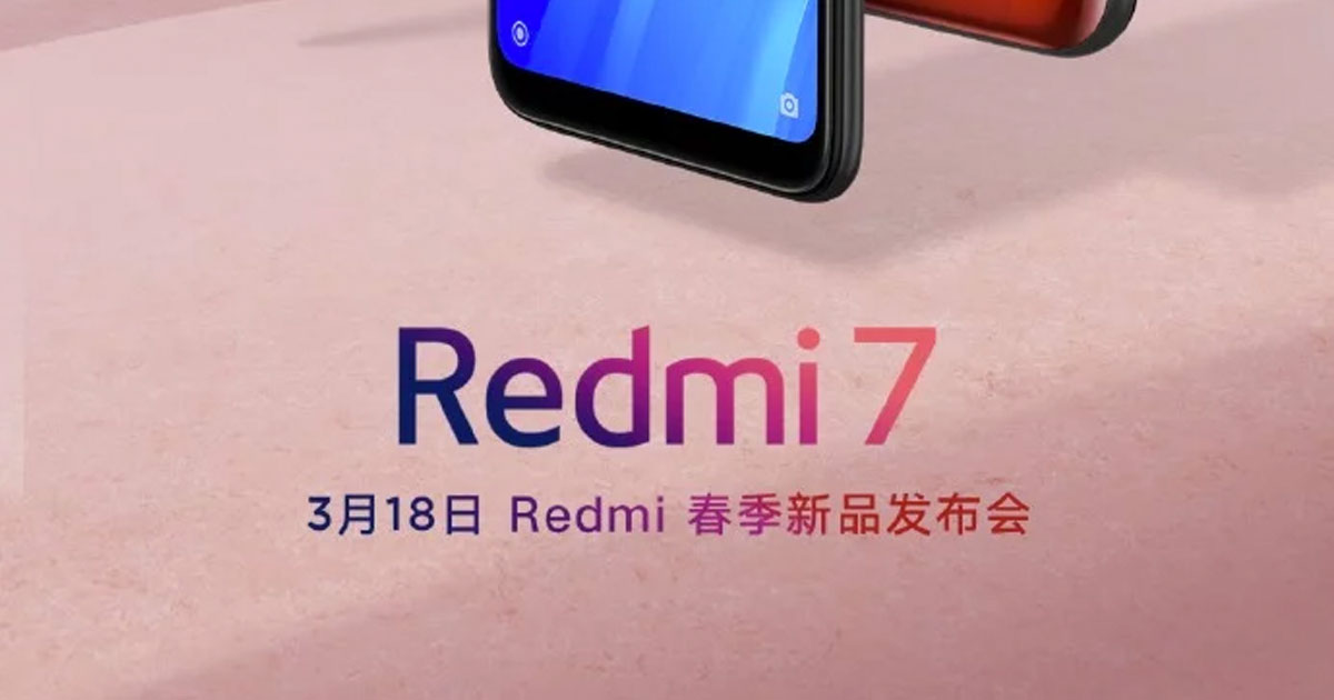 Redmi 7 is Coming