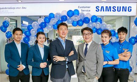 Samsung เปิดตัวศูนย์บริการสาขาสีลมรูปโฉมใหม่