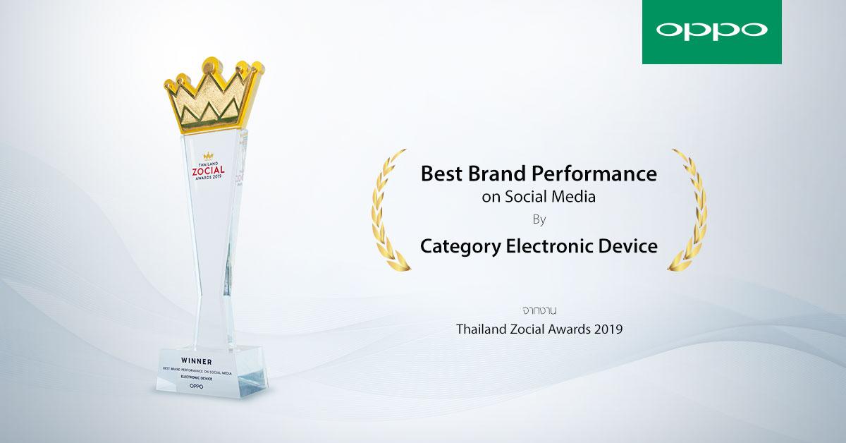 OPPO คว้ารางวัล Best Brand Performance on Social Media 2019
