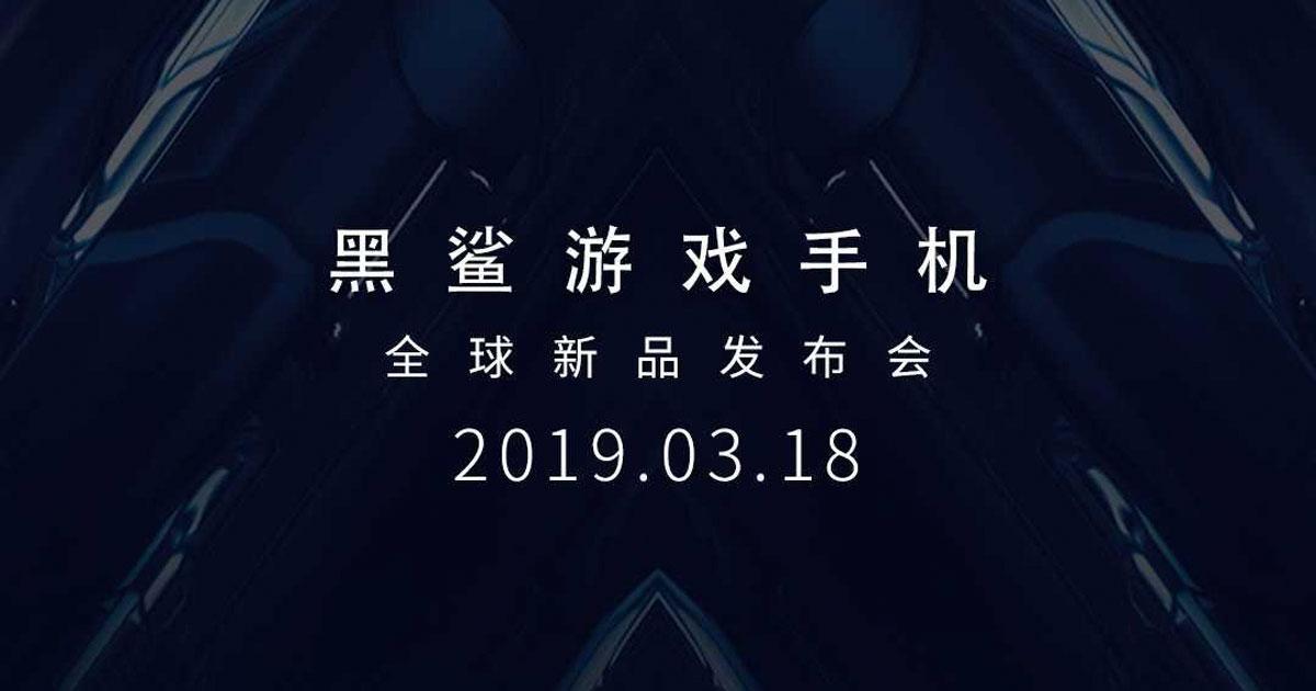 Xiaomi Black Shark 2 is Coming