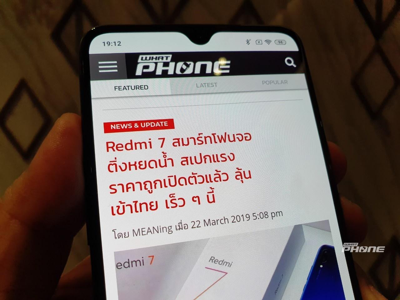 Xiaomi Mi 9 TH (16)