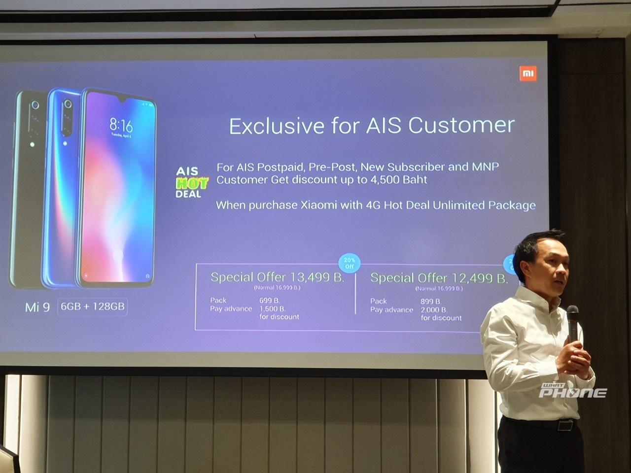 Xiaomi Mi 9 TH (2)