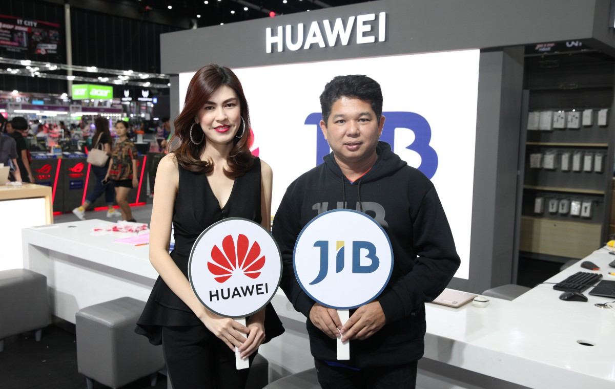 J.I.B Market Share choose HUAWEI at Commart Connect 2019