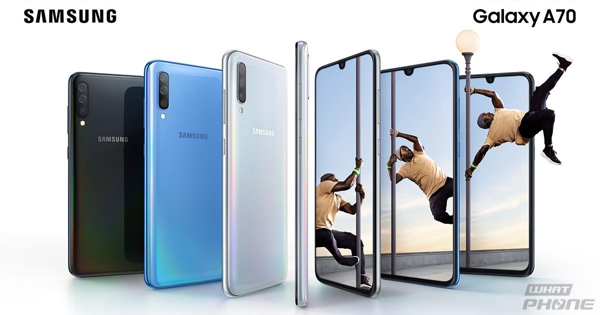 ซัมซุงเปิดตัว Samsung Galaxy A70 สมาร์ทโฟนสุดทรงพลัง เชื่อมต่อไม่สะดุด เก็บภาพได้ทุกโมเมนต์