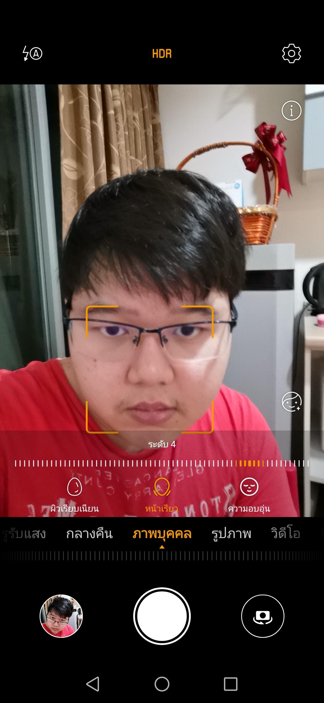 Huawei P30 Screenshot (27)