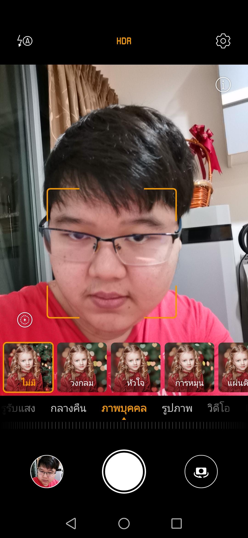 Huawei P30 Screenshot (28)