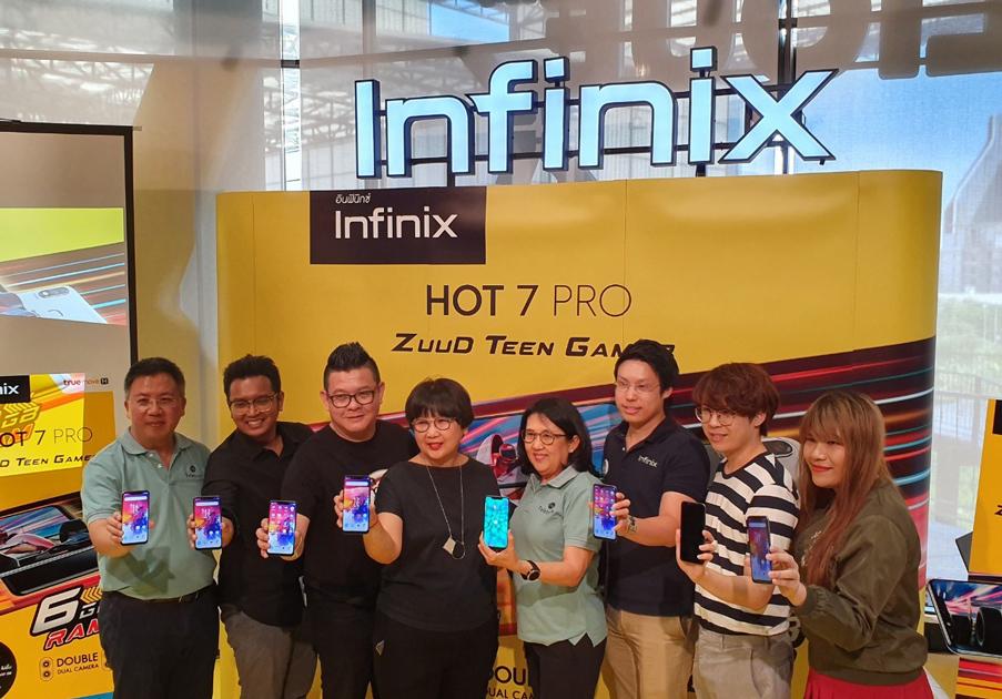 Infinix HOT7Pro