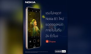 Nokia 8.1 hot Pre-Order at Shopee