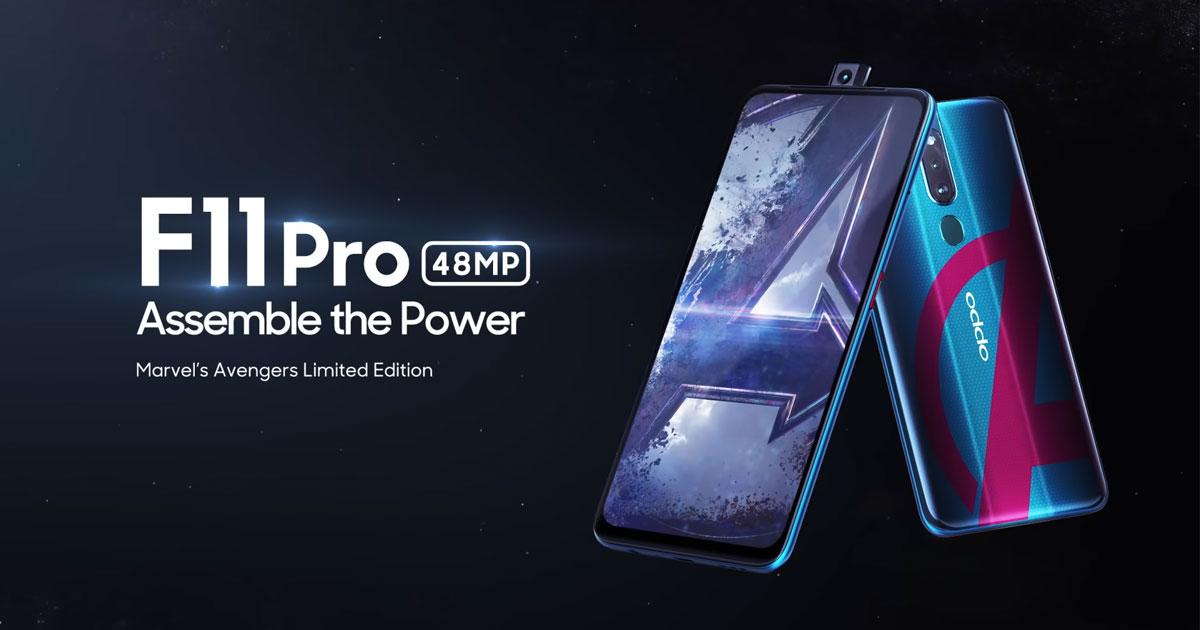Marvel Edition Oppo F11 Pro