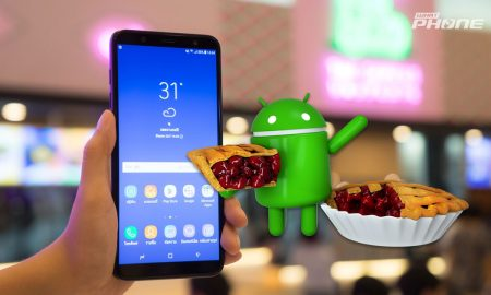 Samsung Galaxy J8 Android Pie