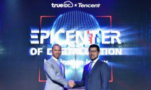 True IDC x Tencent