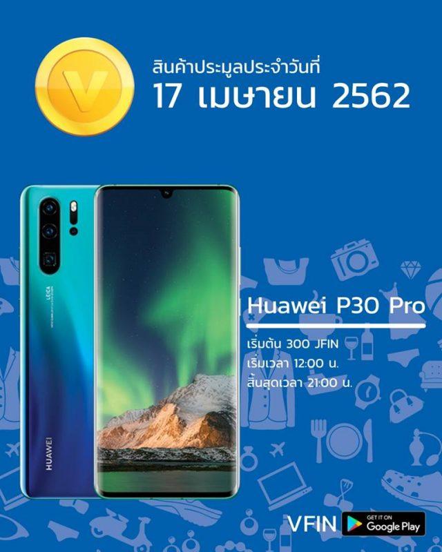 VFIN Huawei P30 Pro