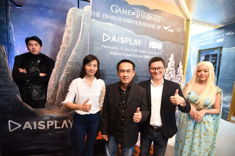 ais exclusive partner HBO Game of Thrones