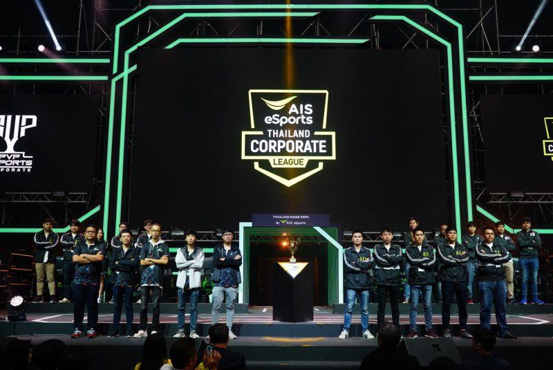 champion-dota2-in-ais-esports-thailand-corporate-league